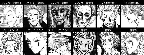 Anime Manga Art Evolution Tv Tropes
