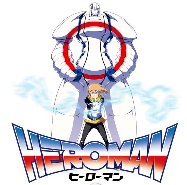 Heroman affiche